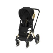 Priam - Cybex by Jeremy Scott
